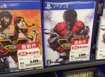 ストリートファイターⅤ、新品3999円!!!