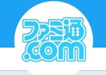 【速報】ファミ通、ロゴを変更!