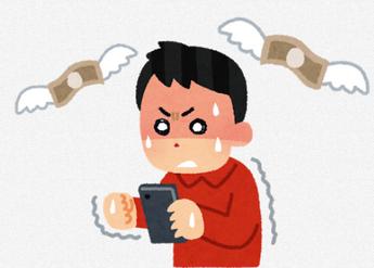 【審議】ガチャゲー課金、月8000円程度は正常の範囲内なのか?