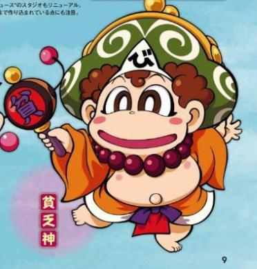 【画像】Switch「桃太郎電鉄」最新作のキャラデザがやっぱり納得いかないんだが