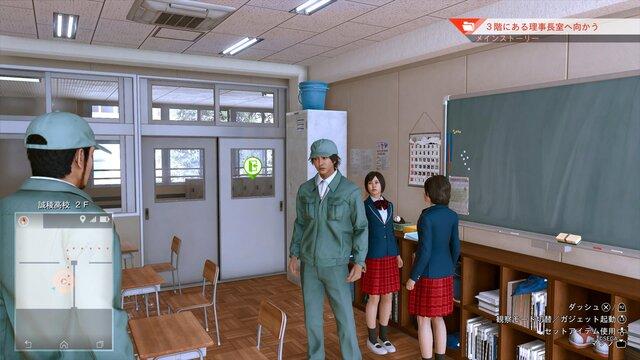 【画像】「ロストジャッジメント」、キムタクが学校に潜入し用務員さんに