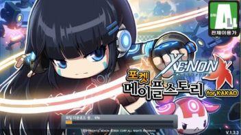 【悲報】韓国版「メイプルストーリー」、盛り上がりすぎてサーバーパンクwwww