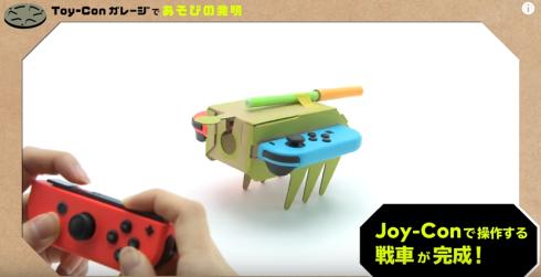 Toy-Conガレージ (4)