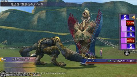 なぜ日本のゲーム「だけ」、技を出すときに技名を叫ぶの?