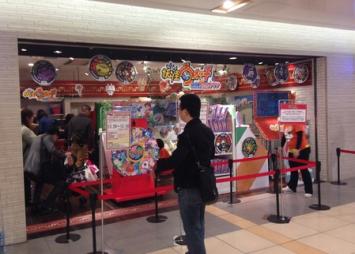 【悲報】妖怪ウォッチ専門店、また閉店