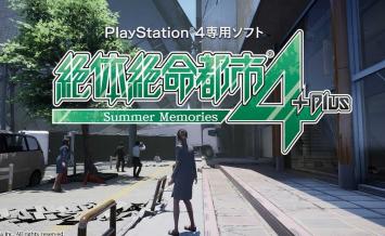 【悲報】「絶体絶命都市4」 発売開始されるもアプリエラー頻発でプレイヤーが絶体絶命