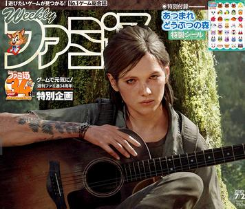 【悲報】週刊ファミ通、7月に3週間発行無しのお休みになる模様