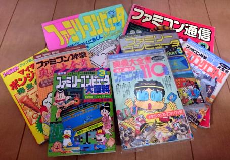 ゲーム歴30年以上の人に聞きたい。昔は「ゲーム雑誌をみんな買っていた」って本当?