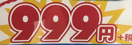 005766