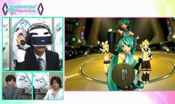 PSVR専用ソフト「初音ミク VR フューチャーライブ」 セガ新入社員がVRを初めて体験するコンテンツ紹介映像が公開!