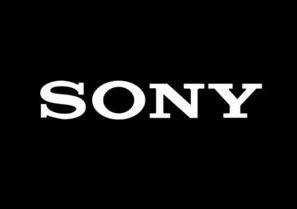 ソニー、「Entwined」と「Kill Strain」という商標を出願! E3で発表か