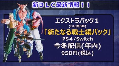 dbx2-20171101-a3