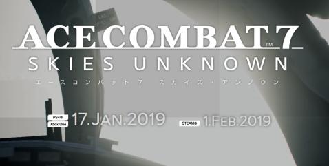 PS4/XB1「エースコンバット7 スカイズ・アンノウン」ローンチトレーラーが公開!