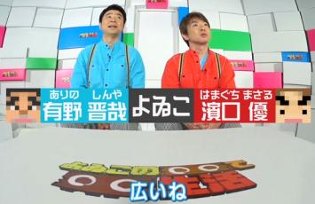 【動画】「よゐこのマリオでピーチ救出生活 最終話」が公開!