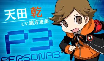 3DS「ペルソナQ2 ニューシネマラビリンス」キャラクター紹介映像「天田乾」が公開!