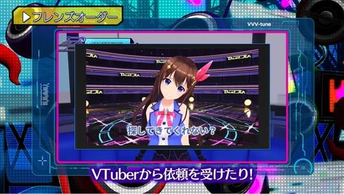 【速報】VtuberのゲームがPS4で発売!Switchは無しwwww