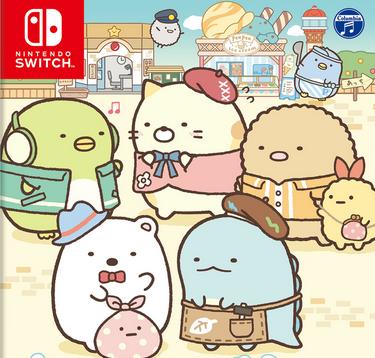 Switch「すみっコぐらし あつまれ!すみっコタウン」シリーズ新作が10/4発売決定!