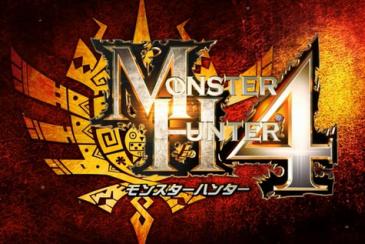 「モンスターハンター4G」 更新データ「ver 1.2」が配信開始、不正なギルドクエストを修正