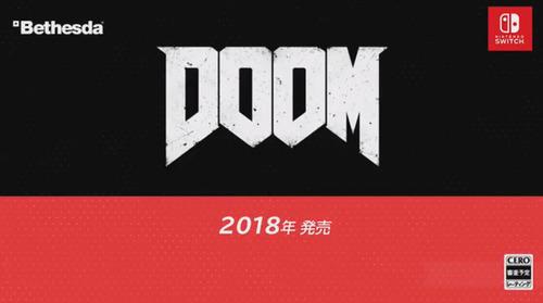 【驚愕】『DOOM』『ウルフェンシュタイン2』がSwitchで発売決定、マジかよwwww!!!
