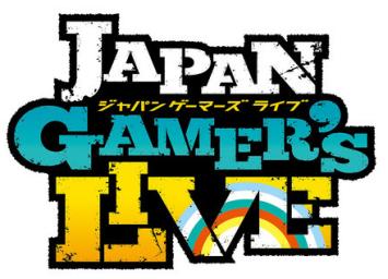 セガ、アーケードゲームが集結するファンイベント「JAPAN GAMER'S LIVE」を8月に開催決定!集え、セガファン!!