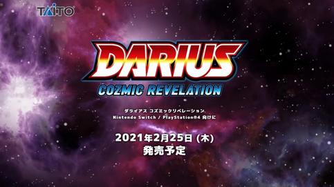 【朗報】Switch/PS4「ダライアス コズミックリベレーション」、2021年2月25日に発売決定!!