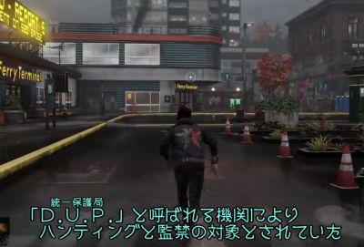 PS4「インファマス」 丁寧な字幕解説付きの国内版プレイムービー公開!