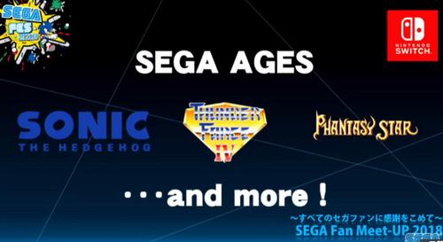 【朗報】セガ「Switchの新生SEGA AGESでセガサターンやドリームキャストのゲームも展開したい」