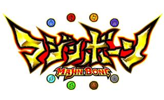 3DS「マジンボーン」が2014年秋にバンナムから発売決定!データカードダスとの連携も可能な3対3の協力バトルアクション!!