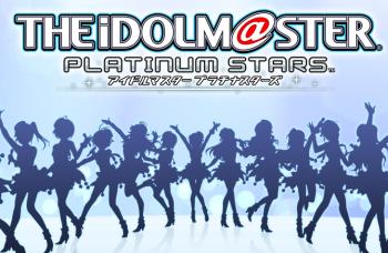 """PS4 「アイドルマスター プラチナスターズ」 """"Happy!""""プレイ映像 & デモプレイ映像が公開!"""