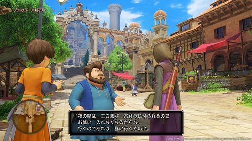 【悲報】ドラクエ11、3DS版とPS4版の差がとんでもないことになる