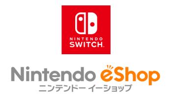 【悲報】ニンテンドーeショップのある制限で無料DLCが有料になる