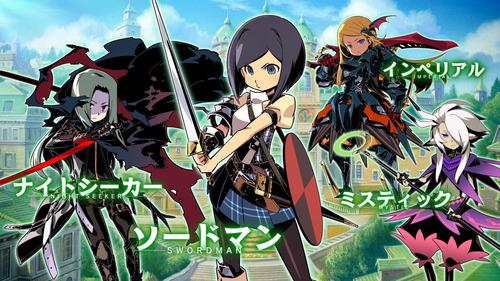3DS「世界樹の迷宮X(クロス) 」職業紹介動画『タルシスの冒険者たち』編が公開!