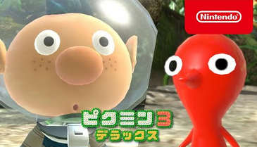 Switch「ピクミン3 デラックス」TVCMが一挙4本公開!