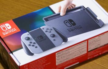 【Switch購入 初心者】今Switch用に5万円あるけどSwitchって本体とソフト以外に何買えばいい?