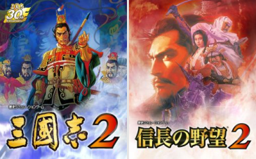 歴史シミュレーションの傑作3DSで登場! 「信長の野望2」「三國志2」プロモーションムービーが公開!!