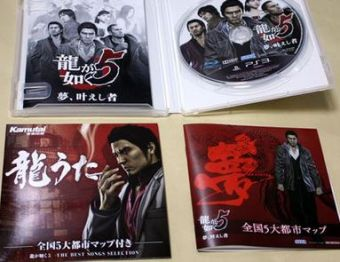 PS3 「龍が如く5 夢、叶えし者」 購入レビュー! 桐生のタクシーミッションが結構面白い件について