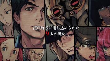 PS4/PSV「ZERO ESCAPE 9時間9人9の扉 善人シボウデス ダブルパック」 紹介トレーラーが公開!