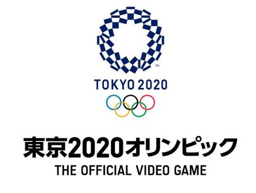 【セガ】東京オリンピック公式ゲーム 「東京2020オリンピック The Official Video Game」がSwitch/PS4で7/24発売決定!!