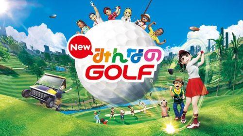 PS4「NEW みんなのGOLF」 クローズドオンラインテスト実施!応募受付が本日よりスタート!!