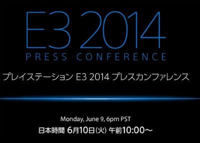 E3 2014 MS・ソニー・任天堂のプレカン生中継が決定! 配信ページをブクマしておくべし!