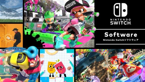 【朗報】Nintendo Switch軍、発売予定のソフトを合わせるといよいよ穴がない