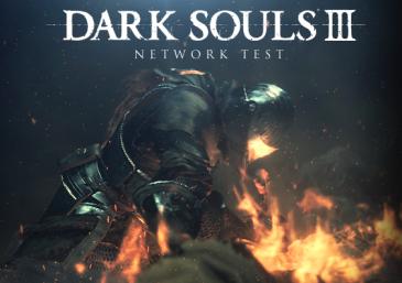 「ダークソウル3」 発売日が2016年3月24日に決定!PS4版ネットワークテストの募集が開始!!