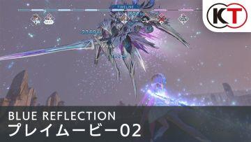PS4/Vita「ブルーリフレクション 幻に舞う少女の剣」 プレイムービー第2弾公開!