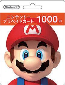 【欲しい】任天堂、3DSのソフトカタログを1000円で7/19に発売!
