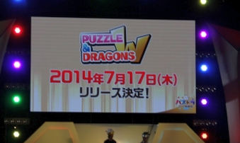 (悲報) 「パズル&ドラゴンズ」 新コンテンツ「パズドラW」が7/29実装に延期