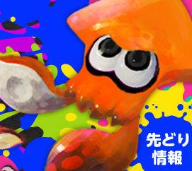 新作情報盛りだくさん! 任天堂の公式ニュースページ「Nintendo News」オープン!!