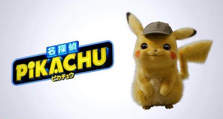 「名探偵ピカチュウ」Nintendo Switchで発売決定!映画とは違った結末の完結編