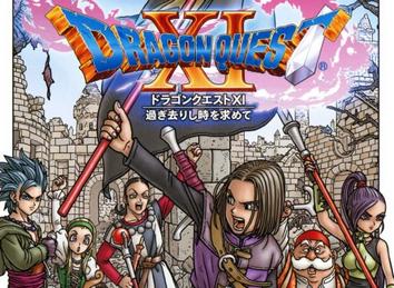 【異変】PS4「ドラゴンクエスト11」、0円買取(実質的な買取拒否)を行う店舗が続出している模様