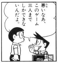 スネ夫「悪いなのび太wスマブラは4人対戦……」桜井「8人まで同時対戦できますよ」