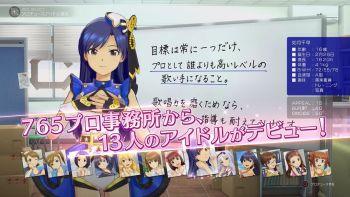 PS4「アイドルマスター ステラステージ」 PV第2弾が公開、12/21発売!新人アイドル「詩花」のCVは高橋李依さんに 決定